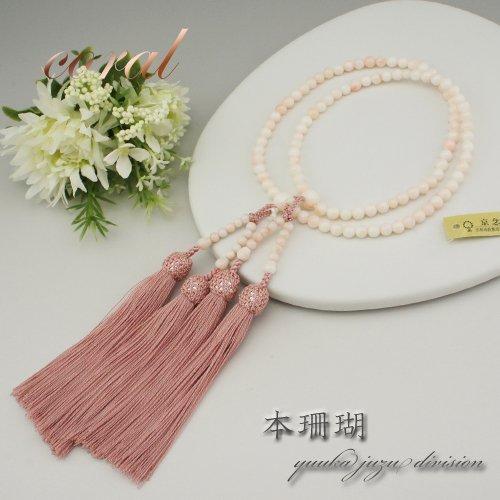 仏事専用:本珊瑚 108玉本式女性用 数珠 B00LWLMP4U