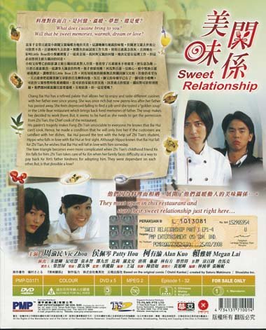 Sweet Relation Ship Taiwan Tv Drama with English Subtitle All Region NTSC