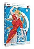 Ikki Tousen, Dragon Destiny - saison 2 Vol.1/4