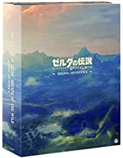 Breath Of The Wild O.S.T. (Booklet)