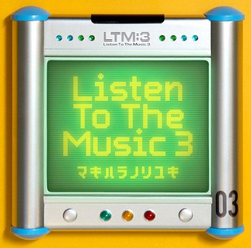 槙原 敬之 / Listen To The Music 3の商品画像