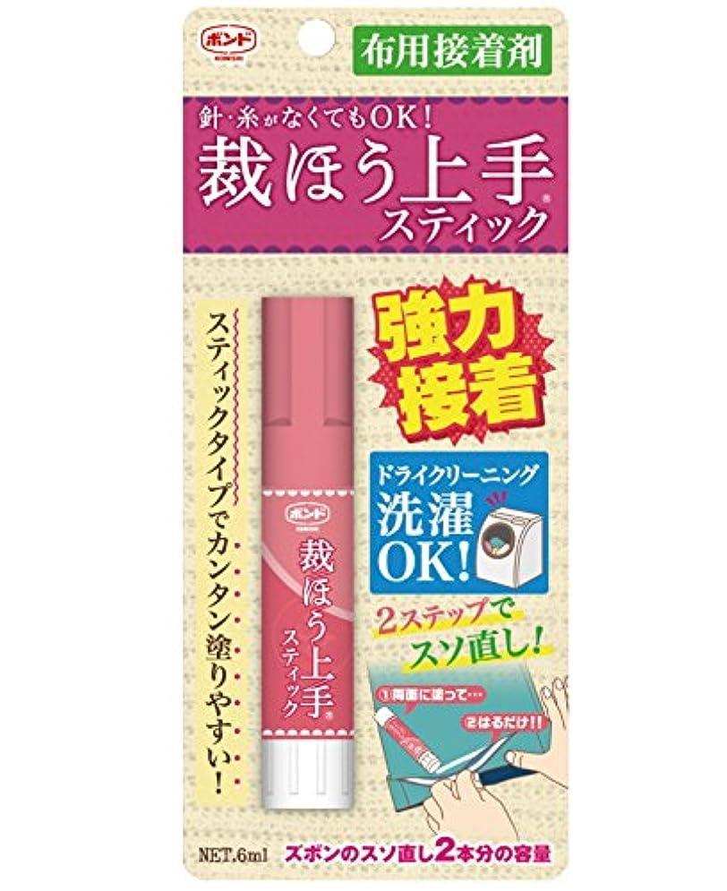 マンモスピアース寝室サンワサプライ エアダスター(逆さ使用OKエコタイプ) CD-31ECO