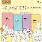 【カラー:ラプンツェル】XperiaXZ2 ディズニー パステルリボン ケース カバー シンプル かわいい カード収納 プリンセス ミニー アリエル ラプンツェル ベル フリップ 手帳型ケース 手帳型 手帳ケース エクスペリア Xperia XZ 2 XZ2 SO-03K SOV37 スマホカバー スマホケース s-pg_7a286