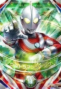 Amazon.com: ウルトラマンフュージョンファイト Ultraman / Fusion Fight 1-002
