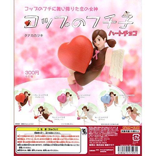 he Cup Fuchi-Ko~Valentine's day Heart Chocolate~Pink Heart White Dress ()