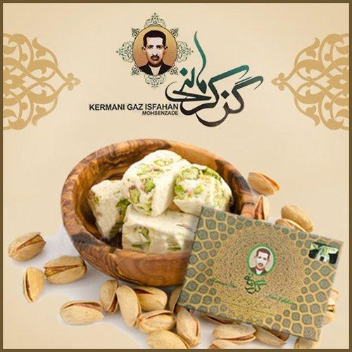 Pistachio Nougat - Pistachio Nougat Gaz Kermani Authentic 18% Pistachio fresh