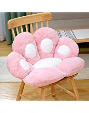 Cat Paw Shape Plush Seat Cushions Chair Cushions Office Cushion
