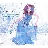 Frozen Music (+DVD)