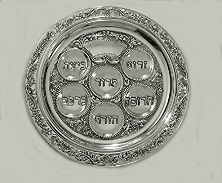 Seder Plate Silver Plated Passover Plate Traditional Design With