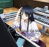 Kazusa Toma - White Album 2 (Anime) Toma Kazusa Classic Piano Solo Album [Japan LTD SACD Hybrid] KIGA-20 by KAZUSA TOMA(ASUKA MATSUMOTO) (2013-12-25)