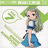 The Melancholy of Haruhi Suzumiya, Character Song Vol. 7: Emiri Kimidori