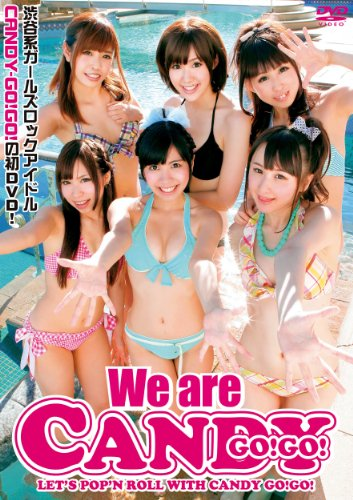 We are CANDY GO!GO!