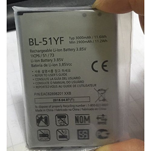 LG G4 BL-51YF 3000mAH Spare Battery 1EA (Only Battery) (Phones Lg Batteries For Cell)