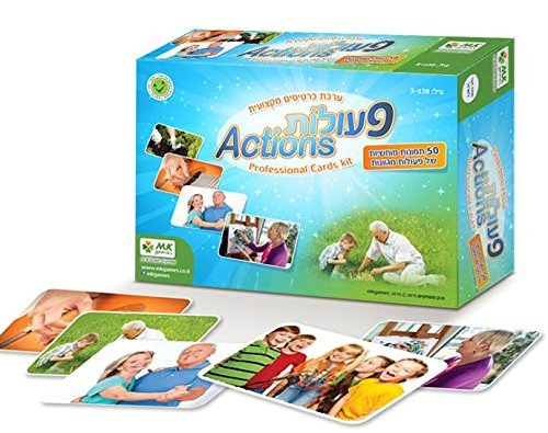 MKgames Action- 50 Photo Cards, Learning Products, Speech Therapy for Kids and Adults. Encourages Language Development, Communication and Conversation