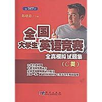 http://ec4.images-amazon.com/images/I/51BLRzuhLiL._AA200_.jpg