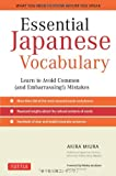 Essential Japanese Vocabulary, Akira Miura, 4805311274