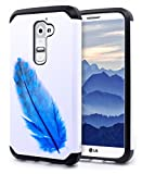 LG G2 Case, LG Optimus G2 Case, NageBee - Design Premium Heavy Duty Defender Dual Layer Protector Hybrid Phone Cover Case for LG G2 (Hybrid Feather)