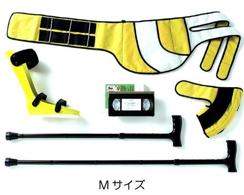 疑似体験セットまなび体(片マヒ用) 3010(L)オレンジ 特殊衣料   B003NJTW2C