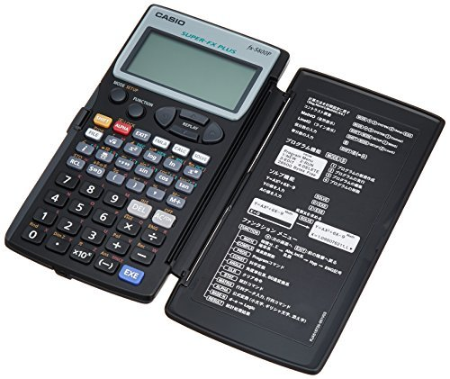 calculator program - 1
