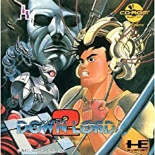 Download II [Japan Import]