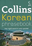 img - for Collins Korean Phrasebook: The Right Word in Your Pocket (Collins Gem) book / textbook / text book