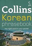 Korean Phrasebook, Collins UK, 0007246803