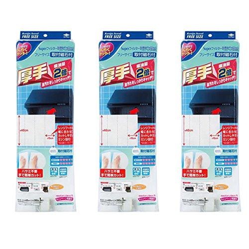 【3個セット】東洋アルミ スーパーフィルターミシン目付フリーサイズ取付磁石付 3028