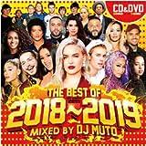DJ MUTO / THE BEST OF 2018-2019