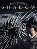 MovieCrib : Buy Shadow