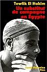 Un substitut de campagne en Egypte par El Hakim