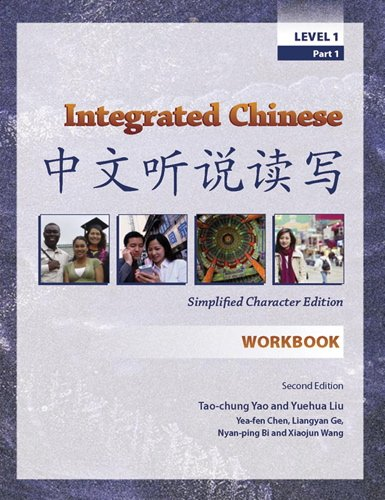 Integrated Chinese: Workbook, Level 1, Simplified Character Edition (Chinese and English Edition)