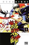Kekkaishi, tome 1 par Tanabe