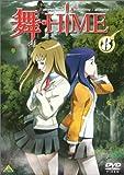 舞HiME vol.8