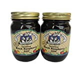 Amish Wedding Foods Seedless Black Raspberry Jam All Natural 2 - 18 oz. Jars