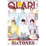QLAP! 2020年1月号