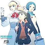 キャラクタードラマCD「ペルソナ3」Vol.3