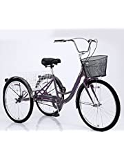 Three-wheeled bike with rear basket for adults, size 26, one speed, silver color