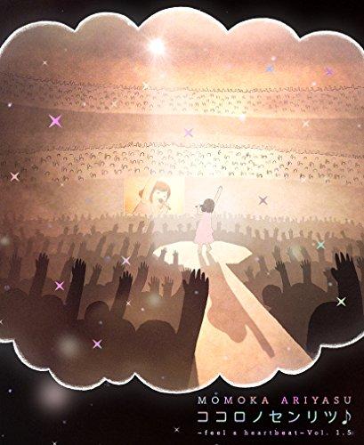 【早期購入特典あり】ココロノセンリツ ~feel a heartbeat~ Vol.1.5 LIVE Blu-ray【初回限定版】 (メーカー特典:ココロノート)