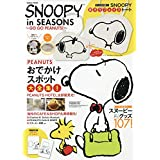 SNOOPY in SEASONS GO GO PEANUTS