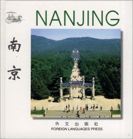 Nanjing (Chinese/English edition: FLP China Travel and Tourism) (English and Chinese (Flp China)