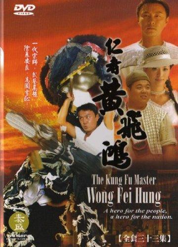 The Kung Fu Master Wong Fei Hung - Dickie Cheung
