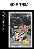 Simple Bat Houses - Best Reviews Guide