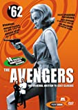 The Avengers '62: Complete Set (4DVD)