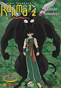 Ranma 1/2 - Random Rhapsody - Demon From Jusenkyo (Vol.4)