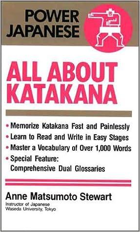 All About Katakana (Power Japanese Series) (English and