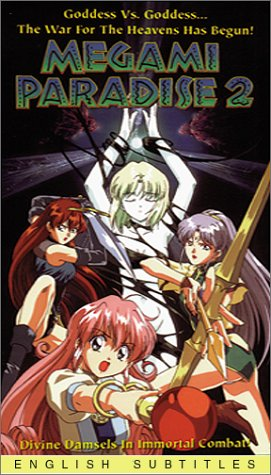 Megami Paradise 2 [VHS]