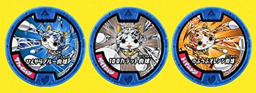 Specter watch Yo-kai Watch Three jewels Jan Medal All three set [The Finian/ Diamond Nyan/ To panyang] Special Technology Edition