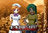 Higurashi no Naku Koro ni Matsuri: Kakera Asobi (Append Version) [Japan Import]