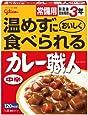 江崎グリコ 常備用カレー職人 (中辛) 180g×10個