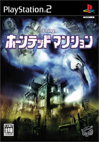 Haunted Mansion [Japan Import]